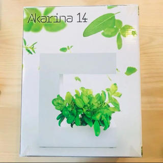 水耕栽培用LEDスタンド アカリーナ OMA14(プランター)
