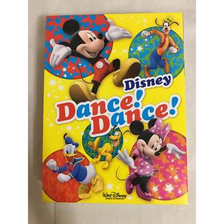 ディズニー(Disney)のディズニー ダンスダンス(キッズ/ファミリー)