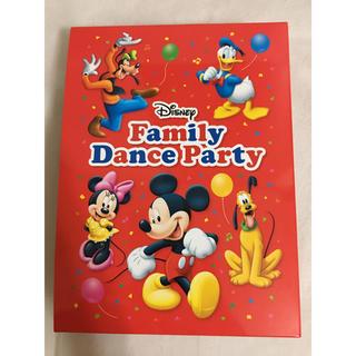 ディズニー(Disney)のディズニー ファミリーダンスパーティー(キッズ/ファミリー)