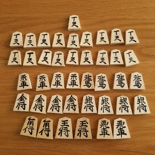 将棋 駒(囲碁/将棋)