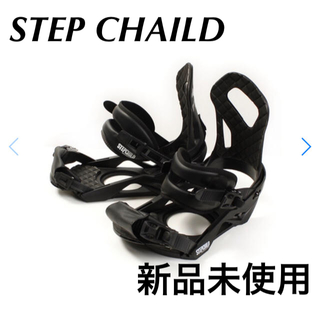 STEP  CHAILD DESERTED バインディング(バインディング)