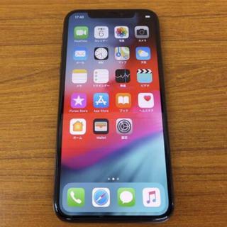 アップル(Apple)の未使用品 Apple iPhone X シルバー 256GB auネットワーク○(スマートフォン本体)