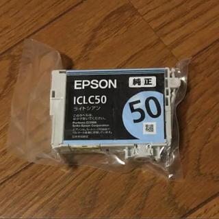 エプソン(EPSON)のEPSONインクカートリッジ純正50(ライトシアン)(OA機器)