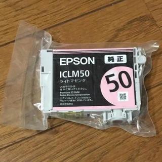 エプソン(EPSON)のEPSONインクカートリッジ純正50(ライトマゼンタ)(OA機器)