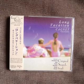 中古CD/ロングバケーション/オリジナルサウンドトラック(映画音楽)