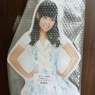 エスケーイーフォーティーエイト(SKE48)の元SKE48の柴田阿弥特大全身パネル(アイドルグッズ)