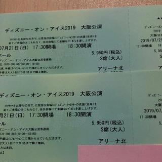 ディズニー(Disney)のディズニーオンアイス 2019 大阪公演 5列目(ミュージカル)