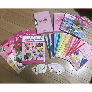 ディズニー(Disney)のECC教材 全セット  easy as pie  小学1〜2年生向け(キッズ/ファミリー)