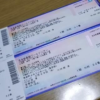 吉本新喜劇チケット(お笑い)