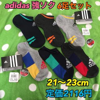 adidas - 《新品・未使用》adidas 靴下 強ソク 21〜23cm 6足セット B
