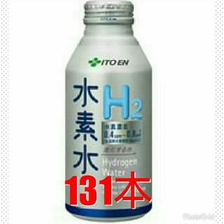 イトウエン(伊藤園)の伊藤園 水素水 410mlボトル缶131本(ミネラルウォーター)