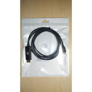 USB C to HDMI 変換ケーブル(映像用ケーブル)