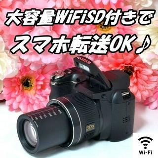 フジフイルム(富士フイルム)の★広角30倍ズーム★スマホ転送★WiFiSD付★フジ FinePix S4000(コンパクトデジタルカメラ)
