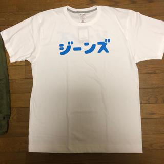 キューンTシャツ新品未使用