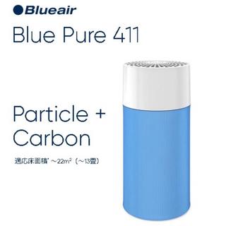 ✴︎新品、未使用✴︎Blue air 空気清浄機