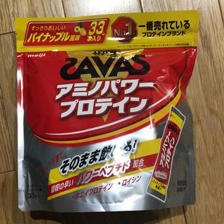 ザバス(SAVAS)のアミノパワープロテイン パイナップル風味(プロテイン)