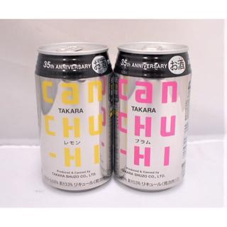 宝 缶チューハイ 48本セット レモン プラム(その他)