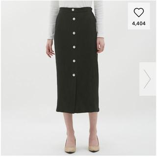 ジーユー(GU)のリブフロントボタンナローミディスカート(ロングスカート)