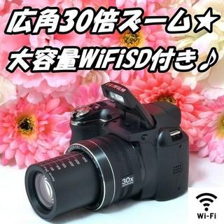 フジフイルム(富士フイルム)の★大容量WiFiSDにカメラバッグ付き!★フジ FinePix S4500(コンパクトデジタルカメラ)