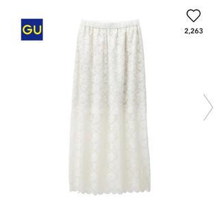 ジーユー(GU)の引っ越し処分セール!gu レースマキシスカート(ロングスカート)