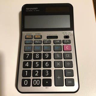 シャープ(SHARP)のシャープ 実務電卓 ナイスサイズタイプ EL-N942X(OA機器)