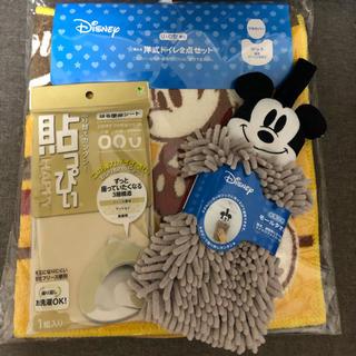ディズニー(Disney)の【新品】ミッキーマウス トイレタリー 4点セット(トイレマット)