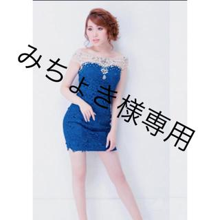 アン(an)のan ドレス 総レース(ナイトドレス)