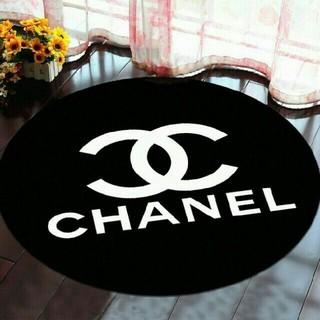 シャネル(CHANEL)のCHANEL丸型カーペット⭐滑り止め付カーペット(カーペット)