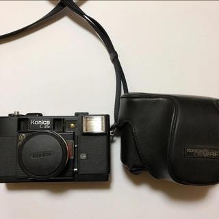 コニカミノルタ(KONICA MINOLTA)のカメラ KONICA  C35 AF ケース付き(フィルムカメラ)