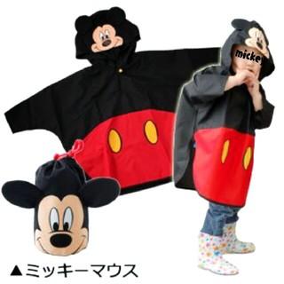 ディズニー(Disney)のラスト1個 ミッキーマウス レインポンチョ(レインコート)