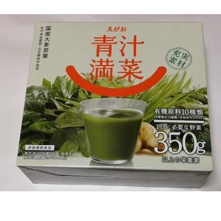 エガオ(えがお)のえがお 青汁満菜 4.5g  31袋(青汁/ケール加工食品 )