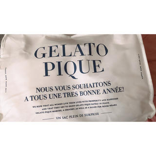 ジェラートピケ(gelato pique)の2017年ジェラピケ福袋(ルームウェア)
