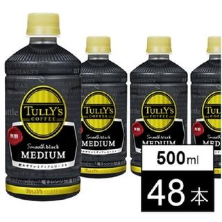 TULLY'S COFFEE - 48本TULLY'Sブラック無糖コーヒー500ml