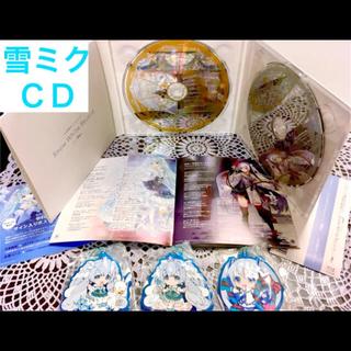 【限定生産品】雪ミク CD 2019 ラバスト3個付 ボカロ(ボーカロイド)