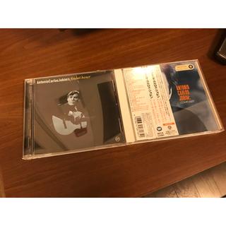 アントニオ・カルロス・ジョビン CD2枚セット(ジャズ)