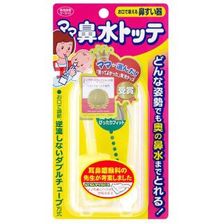 アカチャンホンポ(アカチャンホンポ)の【新品 未使用】ママ鼻水トッテ(鼻水とり)