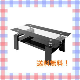新生活 ガラステーブル 幅98cm 強化ガラス天板 (ブラック&クリア天板)(コーヒーテーブル/サイドテーブル)