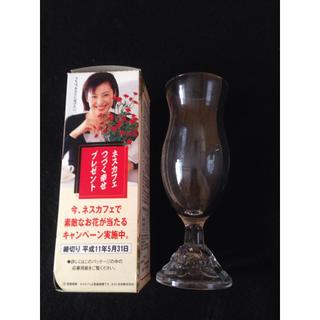 ネスカフェ ミニ花瓶 新品未使用(花瓶)