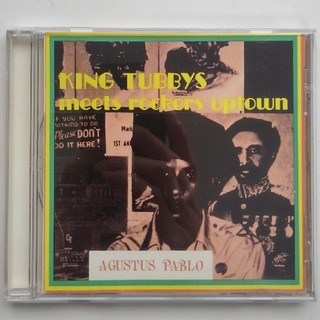 【KingTubby meets Rockers Uptown / パブロ】(ワールドミュージック)