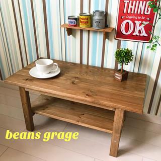 ローテーブル お部屋をカフェ風に!棚つき コーヒーテーブル センターテーブル(ローテーブル)