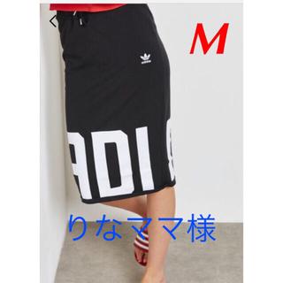 アディダス(adidas)の【レディースM】ロゴ  スカート & リュック(ひざ丈スカート)