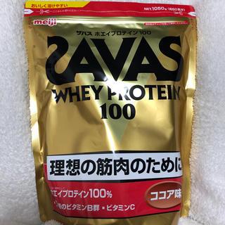 ザバス(SAVAS)の【ザバス】ホエイプロテイン ココア味(プロテイン)