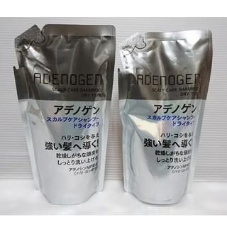 シセイドウ(SHISEIDO (資生堂))の2袋セット アデノゲン スカルプケアシャンプー ドライタイプ つめかえ用(スカルプケア)