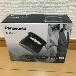 Panasonic - Panasonic 衣類スチーマー 2WAY