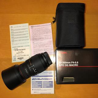 シグマ(SIGMA)のSIGMA APO70-300mmF4-5.6DG MACRO PENTAX用(レンズ(ズーム))