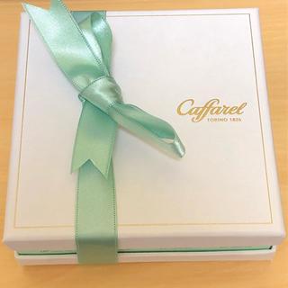 caffarel 箱 ギフト(ラッピング/包装)