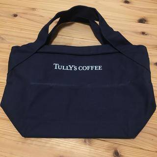 タリーズコーヒー(TULLY'S COFFEE)のタリーズ 福袋 袋のみ ネイビー ドリンクホルダー付き(トートバッグ)