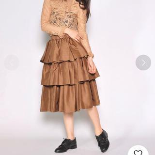 カンナビス レディース(CANNABIS LADIES)のSIIILON Merina フリル スカート(ロングスカート)