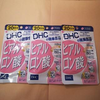 DHC ヒアルロン酸20日分×3袋