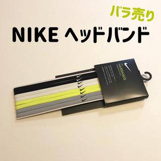ナイキ(NIKE)のNIKE スキニー ヘッドバンド スポーツ サッカー ナイキ(その他)